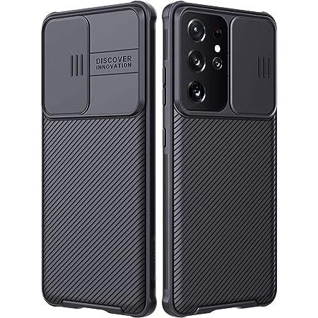 """Wefor Funda para Samsung Galaxy S21 Ultra (2021), CamShield Pro Series con Funda para cámara Deslizante, Funda Protectora Delgada y Elegante para Samsung Galaxy S21 Ultra (6.8"""") 5G"""