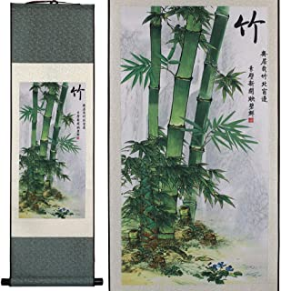 SweetHome Asian Silk Scroll & Picture Scroll & Wall Scroll Calligraphy Hanging Artwork (Bamboo)