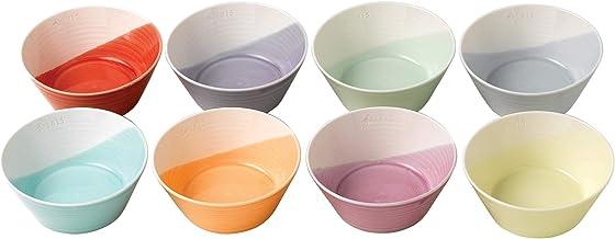 "1815 Tapas Mixed Patterns 4.5"" bowl Set, by Royal Doulton"