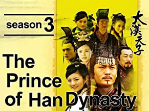 The Prince of Han Dynasty 3