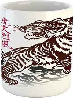 Ambesonne Tattoo Mug, Wild Chinese Tiger with Stripes and Roaring While Its Paws on Rock Pattern, Ceramic Coffee Mug Cup for Water Tea Drinks, 11 oz, Brown White