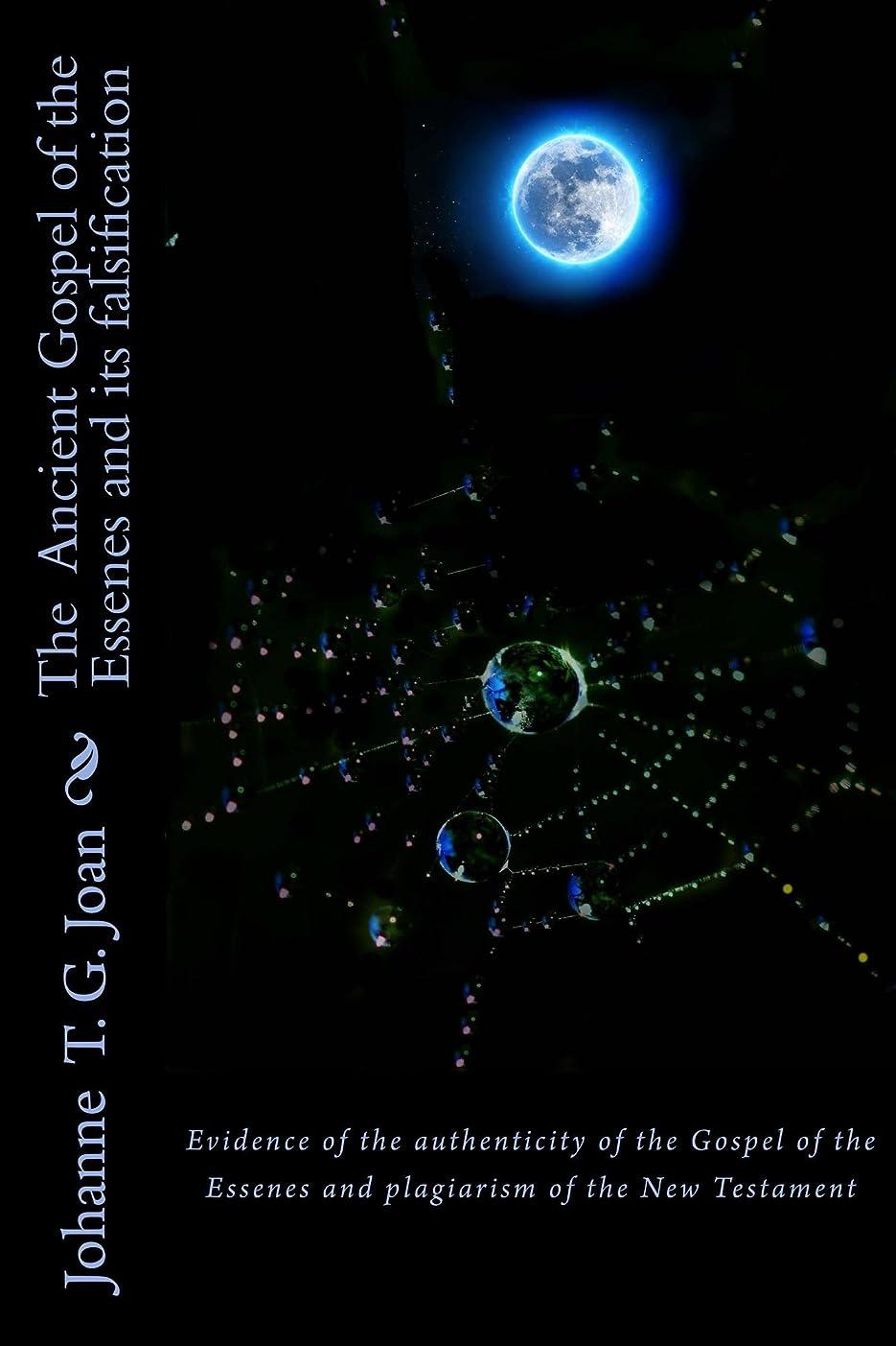 ルネッサンス標高世界に死んだThe Ancient Gospel of the Essenes and its falsification: The secret Gospel of St. John (English Edition)