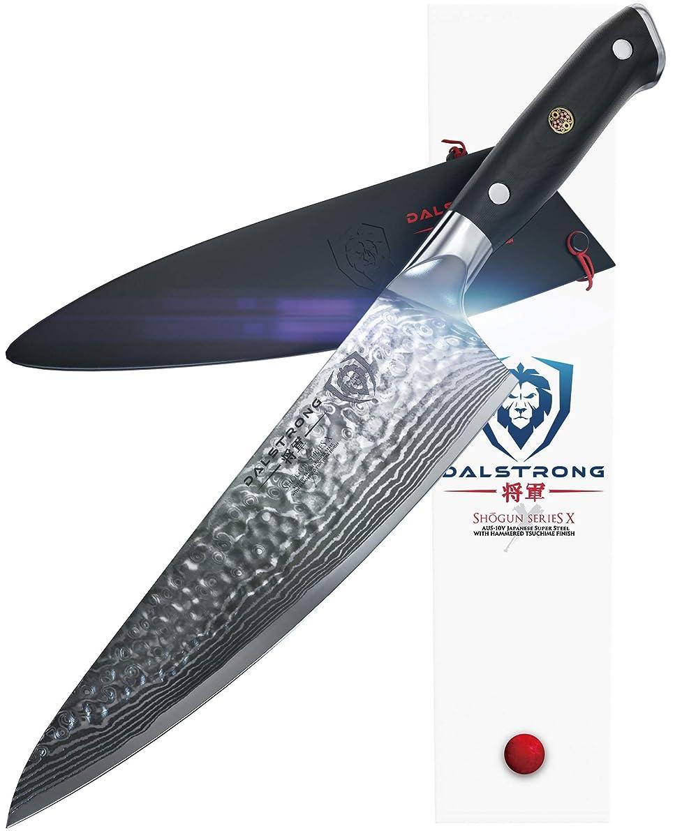 DALSTRONG Chef's Knife - Shogun Series X Gyuto - Damascus - Japanese AUS-10V - Vacuum Treated - Hammered Finish - 8