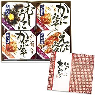 御礼 御祝 ギフト おつまみ 缶詰 海鮮 珍味 4種 赤ラッピング いつもありがとう 北国からの贈り物