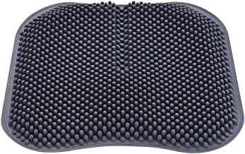 Qook Portable Silicone Seat Cushion for Car Office Chair Dining Chair Student Chair Non-Slip (Gray)