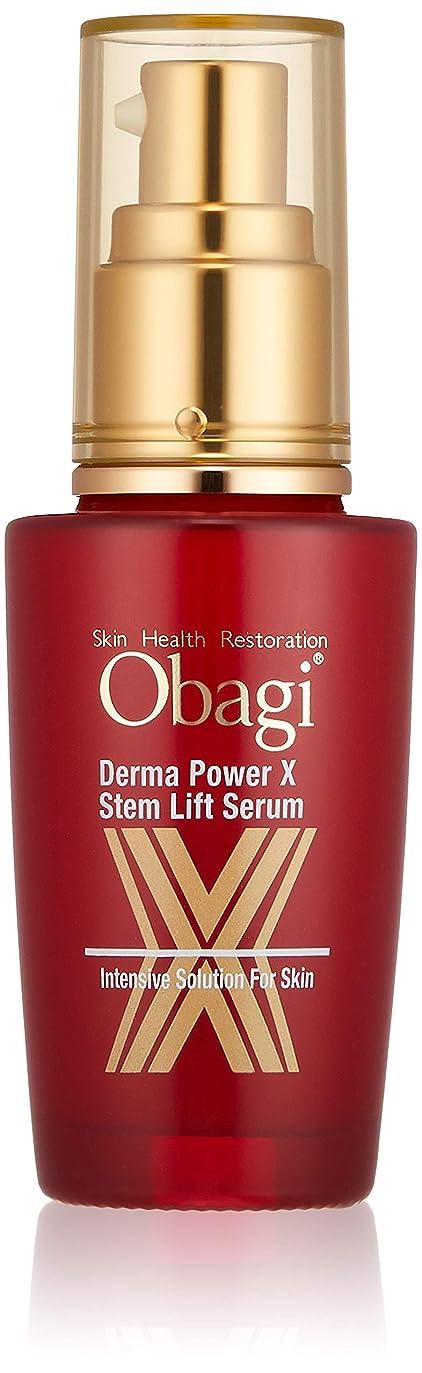 クレーンあからさま戻すObagi(オバジ) オバジ ダーマパワーX ステムリフト セラム(コラーゲン エラスチン 美容液) 50ml