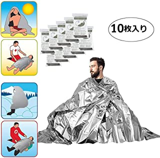 Becemuru サバイバルシート 保温シート 軽量 防寒 緊急用エマージェンシーシート 簡易寝袋 アウトドアや防災に (10枚セット)