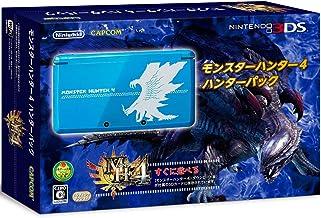 Nintendo 3DS Monster Hunter 4 Hunter Pack Limited Edition [Japan Import]