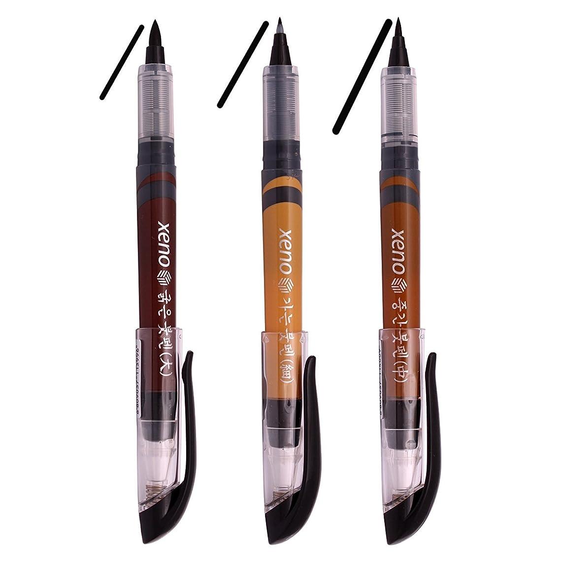 Xeno Calligraphy Brush Pen, Fude pen, Narrow Tip, Kanji China Japan (Fine,Medium,Bold Point)-Black Ink (Pack of 3)