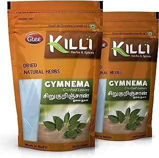 KILLI Gymnema sylvestre   Sirukurinjan   Madhunashini   Gurmar Leaves Crushed, 100g (Pack of 2)