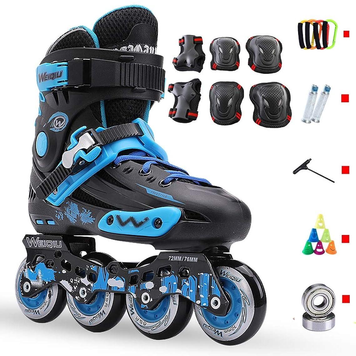 むさぼり食う役割ムスタチオインラインスケート インラインスケート、成人男性および女性初心者のためのプロの平らな靴、大学生のスピードスケート靴、35から44ヤードのオプション (Color : A, Size : EU 43/US 10/UK 9/JP 26.5cm)