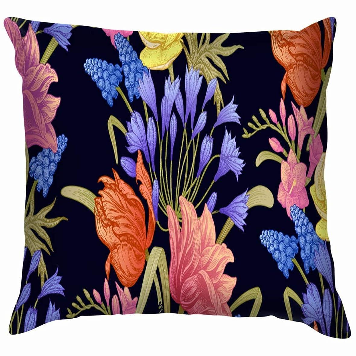 お失敗リーダーシップ春の花花ヴィンテージ自然スロー枕カバーホームソファクッションカバー枕ケースギフト45×45センチ