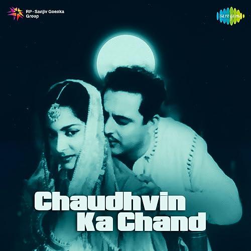 Mili khak mein mohabbat mp3 song download chaudhvin ka chand mili.
