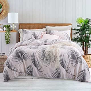 ARTALL 3 Pcs Soft Delicate Printing Duvet Cover Set Comforter Quilt Cover Bedding Set, Banana Leaves Pattern, Full/Queen(90