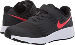 7b1547db87b Boy s Nike Black Shoes + FREE SHIPPING