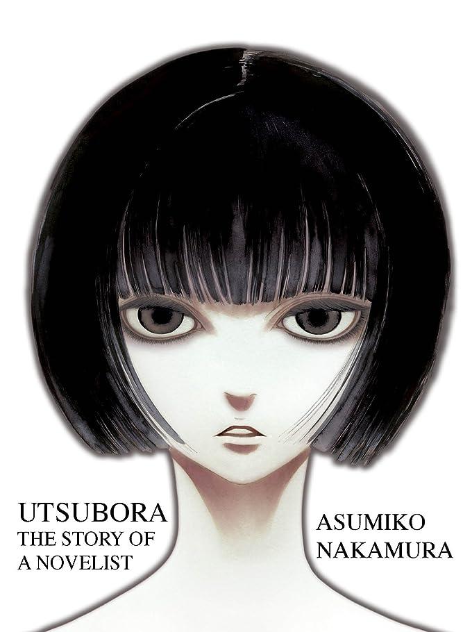 遠洋の平野壊れたUtsubora: The Story of a Novelist