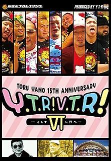 TORU YANO <ギリギリ>15TH ANNIVERSARY Y・T・R V・T・R �Y 〜そして伝説へ?〜 [DVD]...