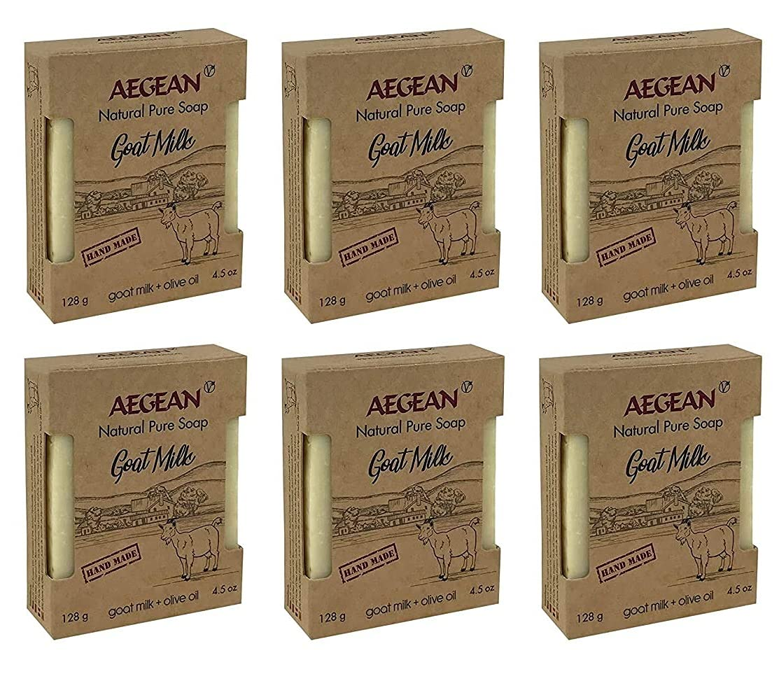 Inventory cleanup selling sale Aegean Goat Milk Soap Bar Ingredient Natural 100% w Ranking TOP3 Organic