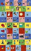 Ingenio Alphabet Puzzle, 2-Sided (English-Hindi)