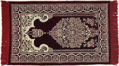 سجادة الصلاة بوليستر من صفا بتصميم مستطيل - متعدد الالوان
