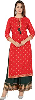 Sunrise Paridhan Women's Rayon slab kurti & palazzo set for women and girls Size -M