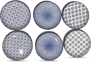 Summertime Blue and White Dishes, Set of 6, 2 Trellis, 2 Rounds and 2 Stripes, Dishwasher Safe, Stoneware, 6 1/2 Inches Diameter