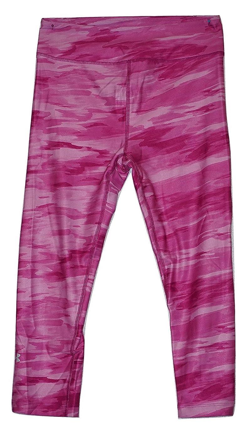 Under Armour Women's HeatGear Sonic Stripes Print Capri