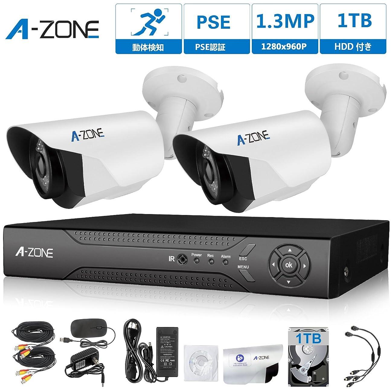 A-ZONE130万画素タイプ 防犯カメラキット 4CHレコーダー&2台カメラフルハイビジョン 防水IP67 ナイトビジョン監視カメラiPhone Android スマホ PC 遠隔監視 対応 (1TBHDD付き)