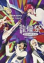 Best wonder festival japan 2018 Reviews