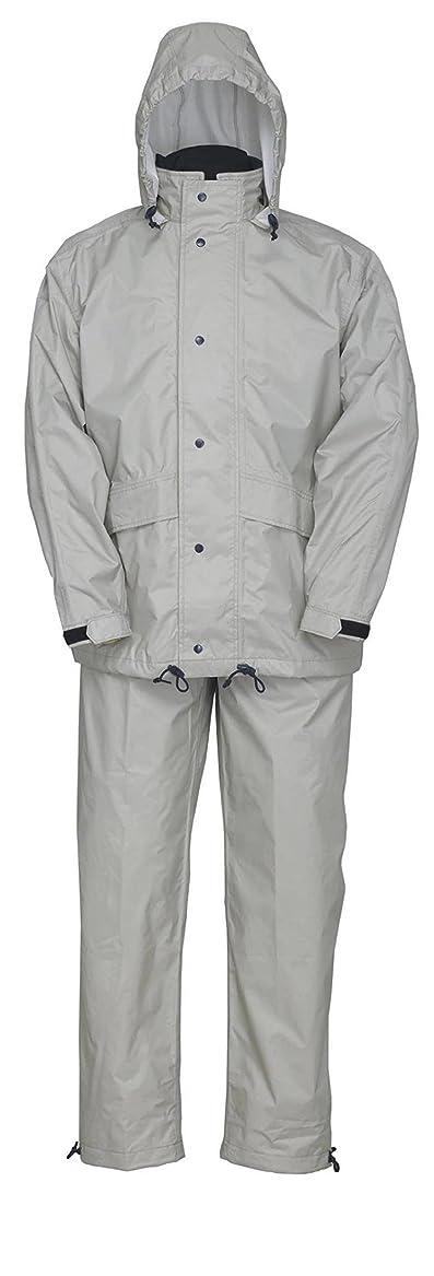 潜在的なモッキンバード征服するナダレス 雨衣 レインウエア スプル-スス-ツ 8010 シルバ- Lサイズ