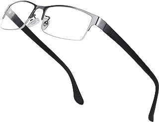 Glasses Frame for Men Metal Half Frame Rectangular Clear Lens Non-prescription + Case