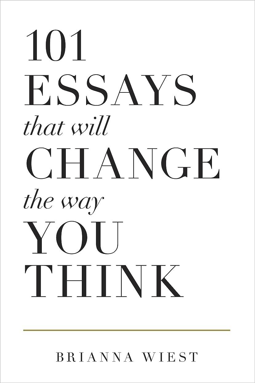 犯人またはどちらか医薬品101 Essays That Will Change The Way You Think (English Edition)