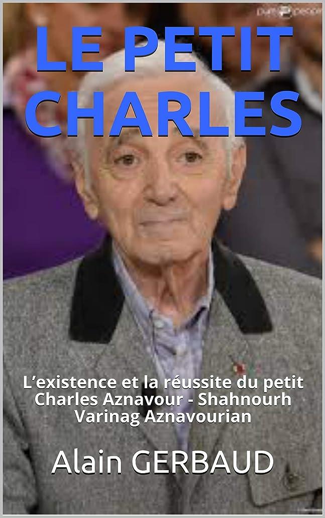 交通渋滞歌シガレットLE PETIT CHARLES: L'existence et la réussite du petit Charles Aznavour - Shahnourh Varinag Aznavourian  (French Edition)