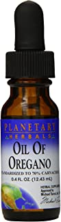 Planetary Herbals Oil of Oregano Herbal Supplement, 5 Fluid Ounce