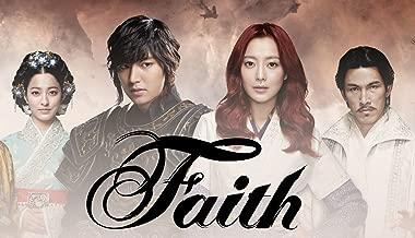 Best faith episodes korean drama Reviews