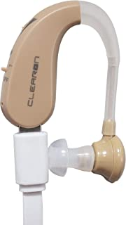 Clearon Rechargable Hearing Amplifier CL-202S /