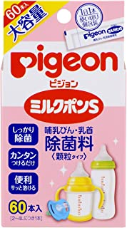 Pigeon 贝亲 奶瓶 除菌剂 S 颗粒型, , , 粉色,