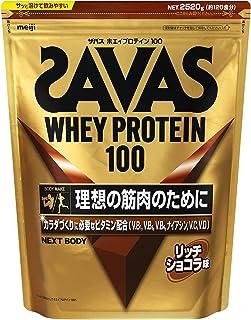 【Amazon限定ブランド】【特大】明治 ザバス(SAVAS) ホエイプロテイン100+ビタミン リッチショコラ味 【120食分】 2,520g