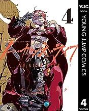 表紙: ノー・ガンズ・ライフ 4 (ヤングジャンプコミックスDIGITAL) | カラスマタスク