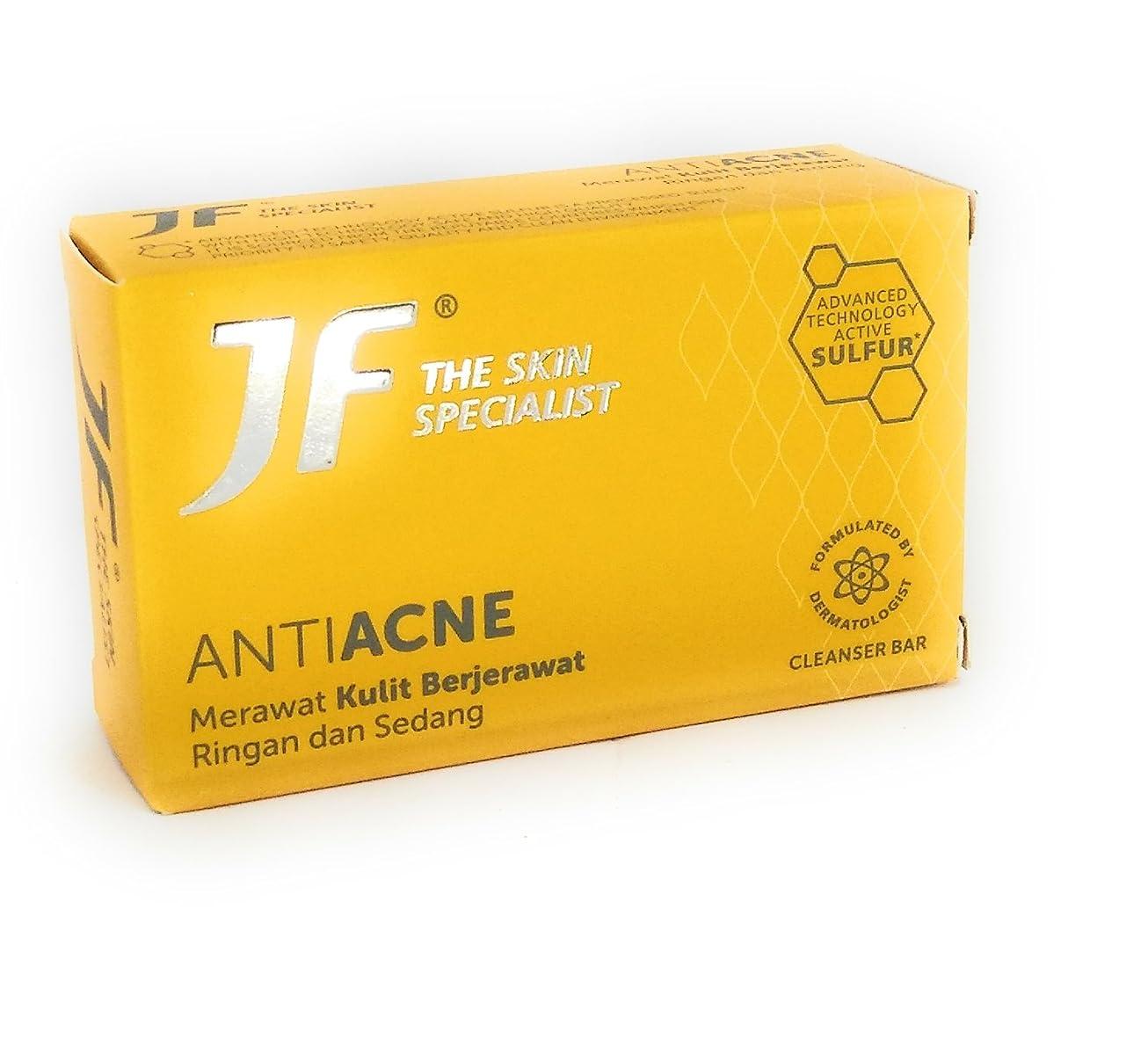 選ぶ認可すすり泣きJF Sulfur 皮膚科専門医アンチにきびケア石鹸jf、65グラム