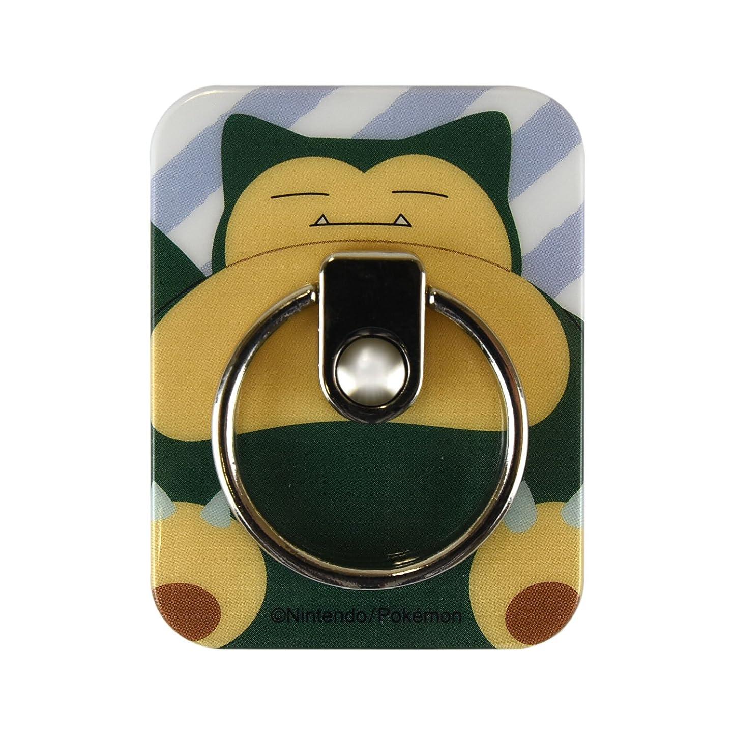 ディレクター感じ磁気グルマンディーズ ポケットモンスター マルチリング カビゴン poke-575h