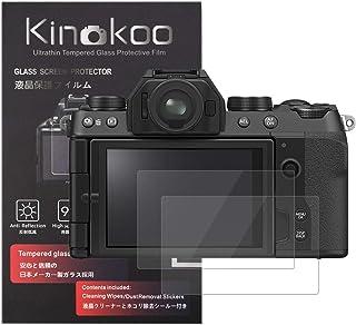 kinokoo Folia ze szkła hartowanego do Fuji X-S10 krystalicznie czysta folia FUJIFILM X-S10 Ochraniacz ekranu bez pęcherzyk...