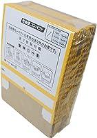 大和运输株式会社 纸箱 大和运输 宅急便紧凑 专用 包装箱 20 张 000080