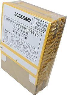 ヤマト運輸株式会社 ダンボール ヤマト運輸 宅急便コンパクト 専用 梱包箱 20枚