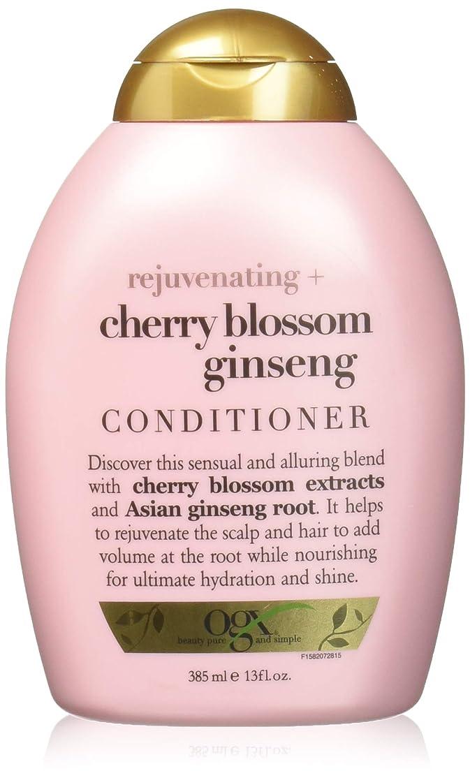 直立郡バンクOrganix rejuvenating hair conditioner cherry blossom ginseng - 13 oz (並行輸入品)