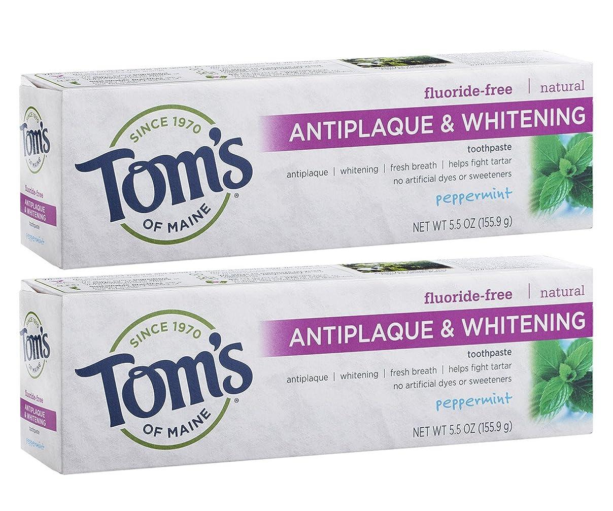 七面鳥信じられない活力Tom's of Maine Antiplaque And Whitening Fluoride-Free Toothpaste, Peppermint, 5.5-Ounce by Tom's of Maine