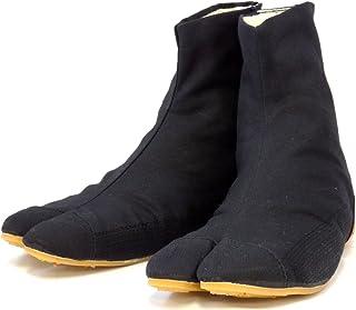 Rikio Ninja Tabi Shoes Low Top Comfort-Cushioned ! Black Jikatabi