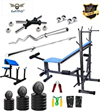 GoFiTPrO WB- 100 KG Rubber Weight Home Gym with 8 in 1 Bench + Preacher Curl + 3 Ft Curl Rod+5 Ft Plain Rod