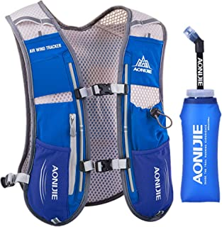 Lovtour Premium Running Race Hydration Vest Pack for Marathon, Cycling, Hiking with Soft Water Bottle As Gift