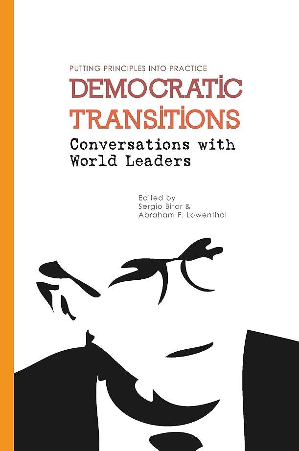 織る分解するマーティンルーサーキングジュニアDemocratic Transitions (English Edition)